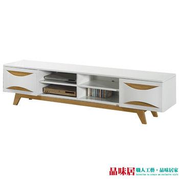 【品味居】布坎 木紋雙色6.7尺多功能電視櫃/收納櫃