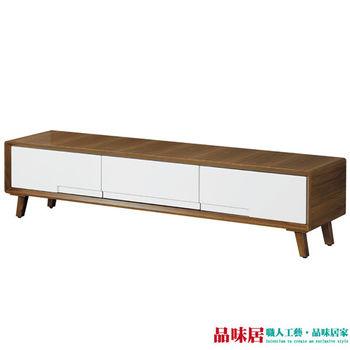 【品味居】林肯 木紋雙色6尺多功能電視櫃/收納櫃