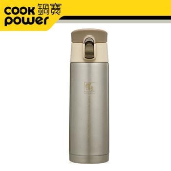 【鍋寶】超真空保溫杯450CC-香檳金 SVC-0450C