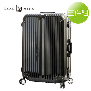 LEADMING- 登峰造極20+24+29吋三件組輕彩框旅行箱-黑色