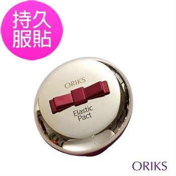 【ORIKS】柔光星紗輕粉餅10g