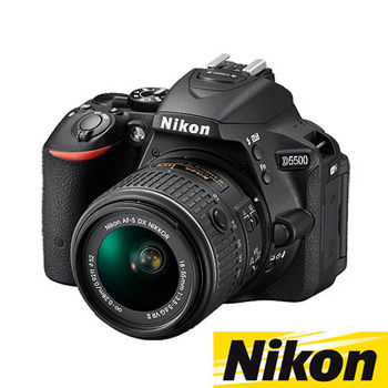 [64G全配]【Nikon】D5500+AF-P 18-55mm KIT組 (公司貨)