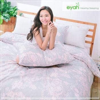 【eyah】頂級極細柔絲綿雙人床包涼被4件組-寧靜花園