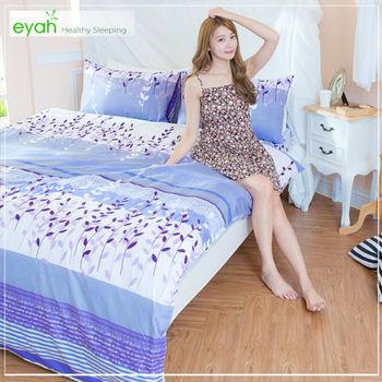 【eyah】頂級極細柔絲綿雙人床包涼被4件組-葉葉飄香