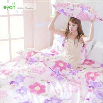 【eyah】頂級極細柔絲綿雙人床包涼被4件組-紅粉盛開