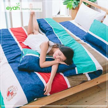 【eyah】頂級極細柔絲綿雙人床包被套4件組-哥白尼