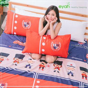 【eyah】頂級極細柔絲綿雙人床包枕套3件組-英國小衛兵