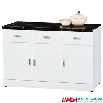 【品味居】肯德克 白色4尺黑雲石面收納櫃/餐櫃