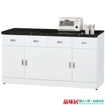 【品味居】肯德克 白色5.3尺黑雲石面收納櫃/餐櫃