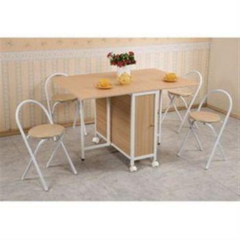 《CB》方形折疊多用途蝴蝶桌椅組(一桌四椅)