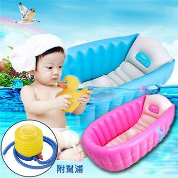 【買達人】第二代充氣式嬰兒澡盆