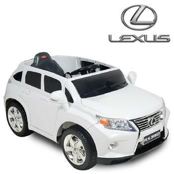 【KC品牌授權車系列】LEXUS電動車 7010