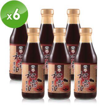 【大廚當家】百年瑞春手工釀造非基改松露風味醬油膏6瓶(250ml/瓶)