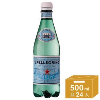 【聖沛黎洛】氣泡礦泉水 瓶裝 (500mlx24入)