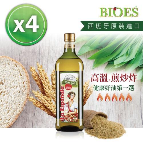【囍瑞 BIOES】萊瑞100% 原裝進口玄米油(1000ml - 4入)-B0200404