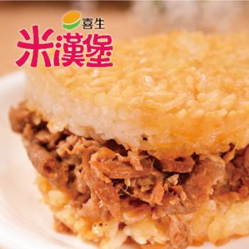 【喜生】和風豬肉米漢堡 8盒 (3個/盒)