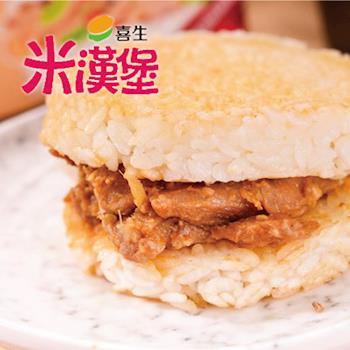 【喜生】三杯雞肉米漢堡 4盒 (3個/盒)
