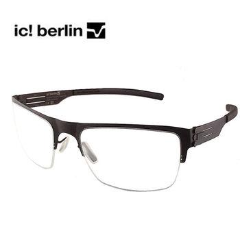 【ic!berlin 光學眼鏡】正品德國柏林薄鋼設計-半框-巧克力色(Newtons law-chocolate)