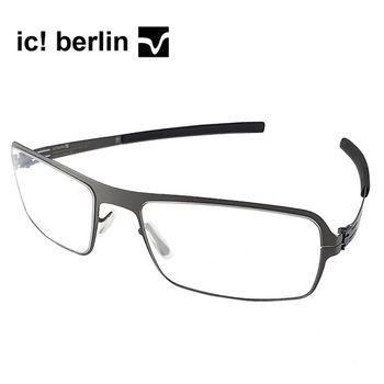 【ic!berlin 光學眼鏡】正品德國柏林薄鋼設計-鐵灰(134-BIBER-GUN METAL)
