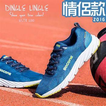 Dingle►透氣輕量情侶慢跑鞋(男鞋)*3色