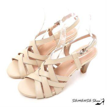 莎曼莎手工鞋【MIT全真皮】美腿線條--真皮交叉編織高跟涼鞋#15121 粉膚色