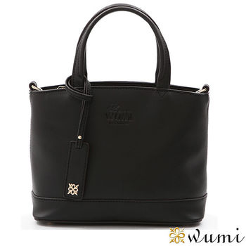 WuMi真皮  真皮格瑞絲輕巧手提包 共二色