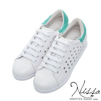 NISSA 全真皮 牛皮洞洞糖果後包休閒鞋 白/藍