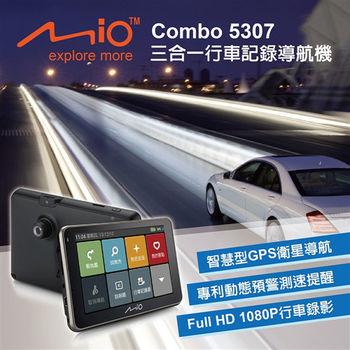 Mio 5307 測速/行車記錄/導航三合一(內附)8G記憶卡 (贈送)便利胎壓錶+摩登刮刀+束線帶+三孔擴充座+多用途掛鉤