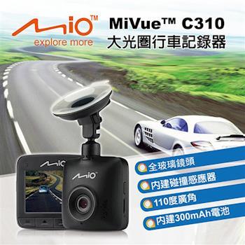 Mio MiVue C310 大光圈行車記錄器 (贈送)16G記憶卡+摩登刮刀+便利胎壓錶+防撞收納包+止滑墊+科技魔巾