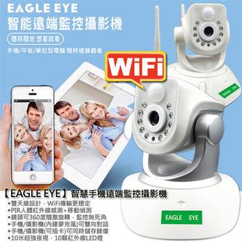 P2P網路攝影機EG-601 無線 IP Cam 旋轉插卡錄影遠端監聽手機監視器