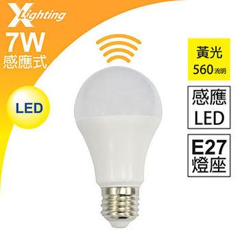 LED 感應式 7W E27(黃光) 燈泡 4入 全電壓 感應燈泡 X-LIGHTING