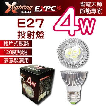 LED E27 4W 黃光 投射燈 4入 杯燈 EXPC X-LIGHTING