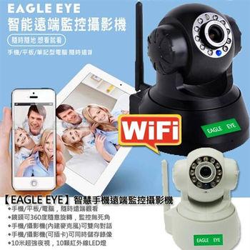 P2P網路攝影機EG-101 無線 IP Cam 旋轉插卡錄影遠端監聽手機監視器