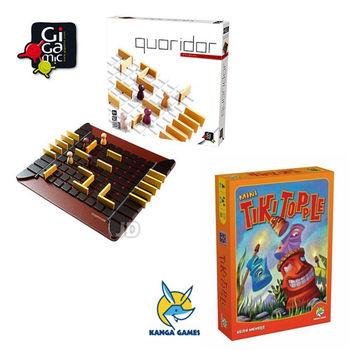 【 法國桌神 Gigamic 益智遊戲 】Quoridor 步步為營 標準版 +【KANGA GAMES】推倒提基迷你版