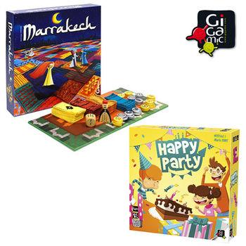 【 法國桌神 Gigamic 益智遊戲 】Marrakech 搶地盤 馬拉喀什地毯大亨+HAPPY PARTY 開心派對