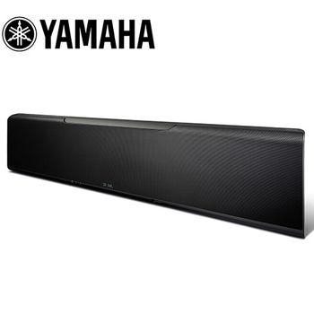 送好禮《YAMAHA》數位音響投射器 YSP-5600