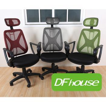 《DFhouse》蜜拉芙人體工學辦公椅(標準) - 6色可選