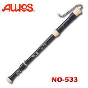 【Aulos 日本品牌】交響樂系列 NO-533 低音直笛 日本原裝