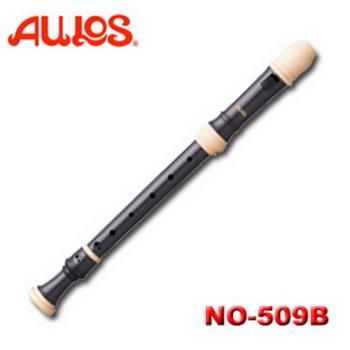 【Aulos 日本品牌】交響樂系列 NO-509B 中音直笛 日本原裝