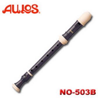 【Aulos 日本品牌】交響樂系列 NO-503B 高音直笛 日本原裝