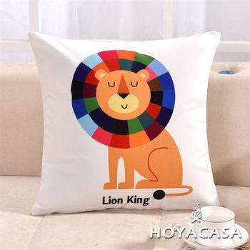 《HOYACASA 個性玩味》微笑獅沙發抱枕靠墊