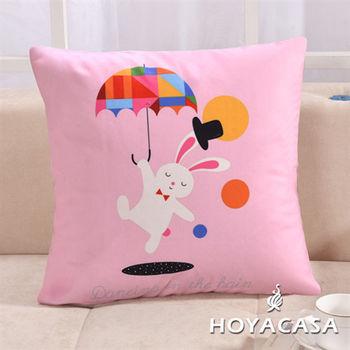《HOYACASA 個性玩味》甜心兔沙發抱枕靠墊