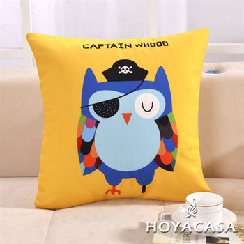 《HOYACASA 個性玩味》貓頭鷹沙發抱枕靠墊