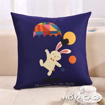 《HOYACASA 個性玩味》俏皮兔沙發抱枕靠墊