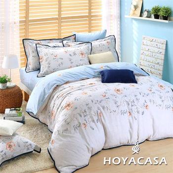《HOYACASA尚景》特大四件式森麻兩用被床包組