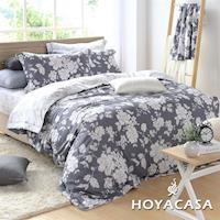 ~HOYACASA盎然生香~雙人四件式森麻兩用被床包組