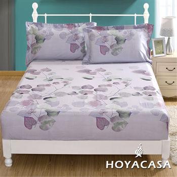 HOYACASA舊日時光 雙人親膚極潤天絲床包枕套三件組