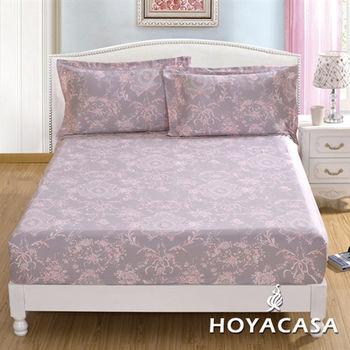 HOYACASA優雅旋律 雙人親膚極潤天絲床包枕套三件組