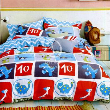 【卡莎蘭】侏羅紀公園 單人純棉三件式涼被床包組