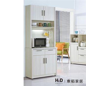 【H&D】菲爾2.7尺雪山白碗盤餐櫃(全組)